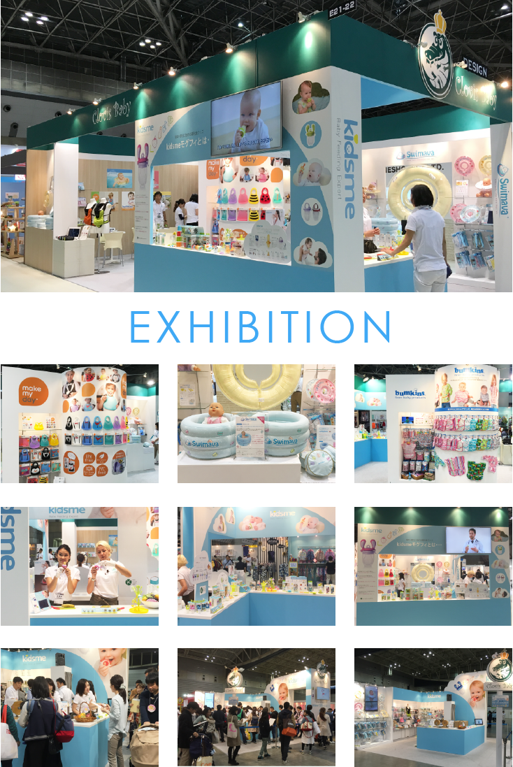 exhibition.png