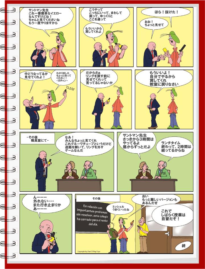 コミック02.jpg