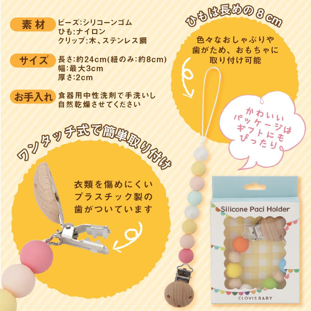 ラブラブダックリリース用画像-02.jpg